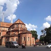 Teaching English in Ho Chi Minh City, Vietnam