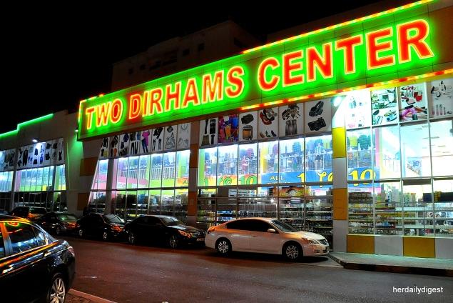 Two Dirhams Center, Sharjah