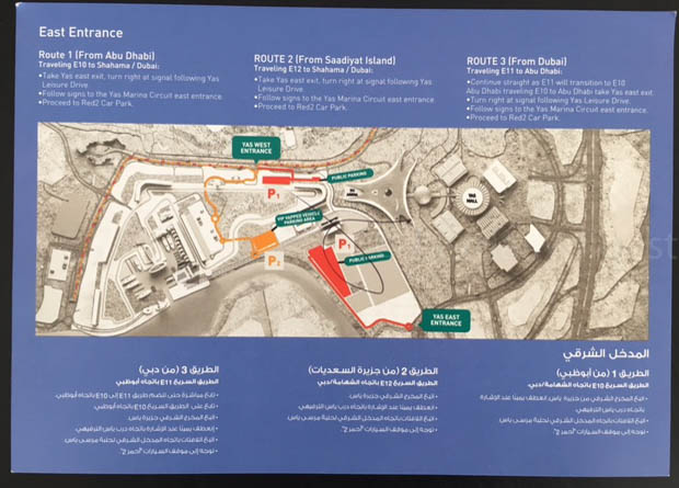 Routes to Yas Marina Circuit